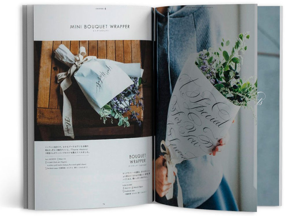 Calligraphy Styling Book Preview 3